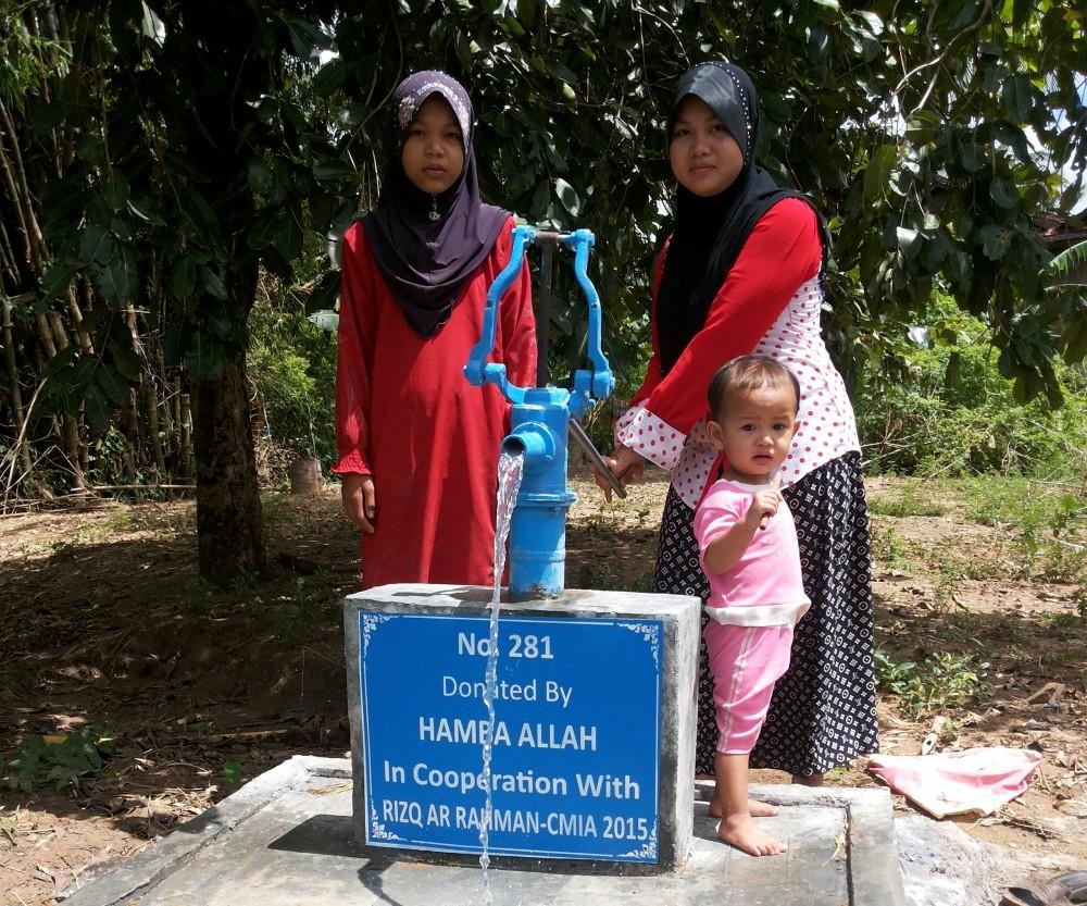 water pump 48