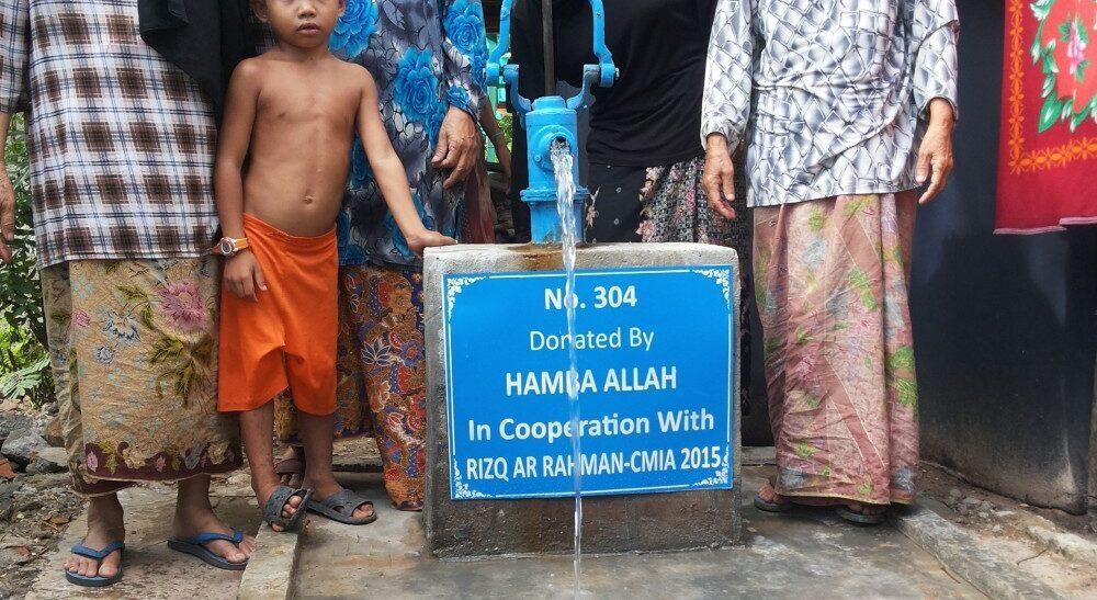 water pump 49