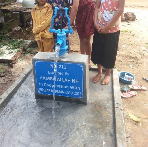 water pump 62