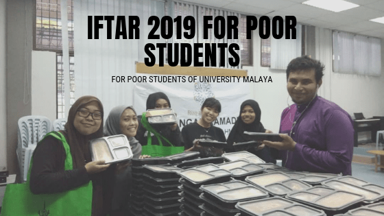 Iftar for poor students.